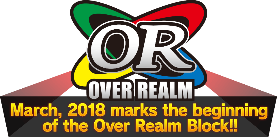 March, 2018 marks the beginning of the Over Realm Block!!