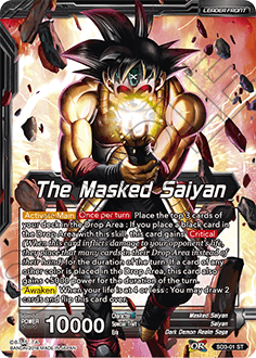 The Masked Saiyan