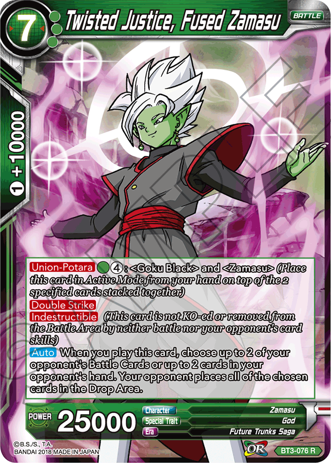 green cards list posted strategy dragon ball super card game