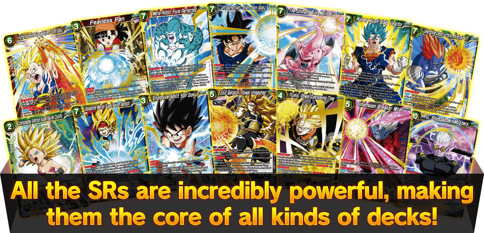All the SRs are incredibly powerful, making them the core of all kinds of decks!
