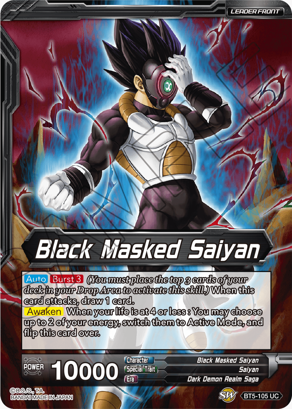 Black cards list posted! - STRATEGY | DRAGON BALL SUPER CARD GAME