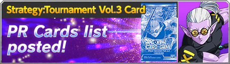 Strategy:Tournament Vol.3 Card