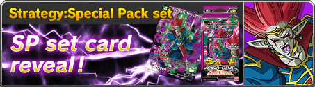 Strategy:Special Pack set