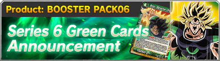 Series 6 Green Cards Announcement