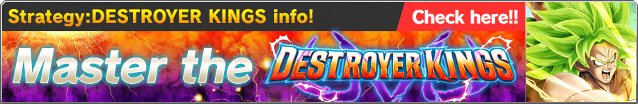 Strategy:DESTROYER KINGS info!