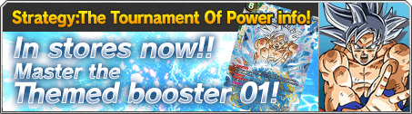 Strategy:The Tournament Of Power info!