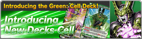 Introducing the Green:Cell Deck!