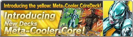 Introducing the yellow: Meta-Cooler CoreDeck!